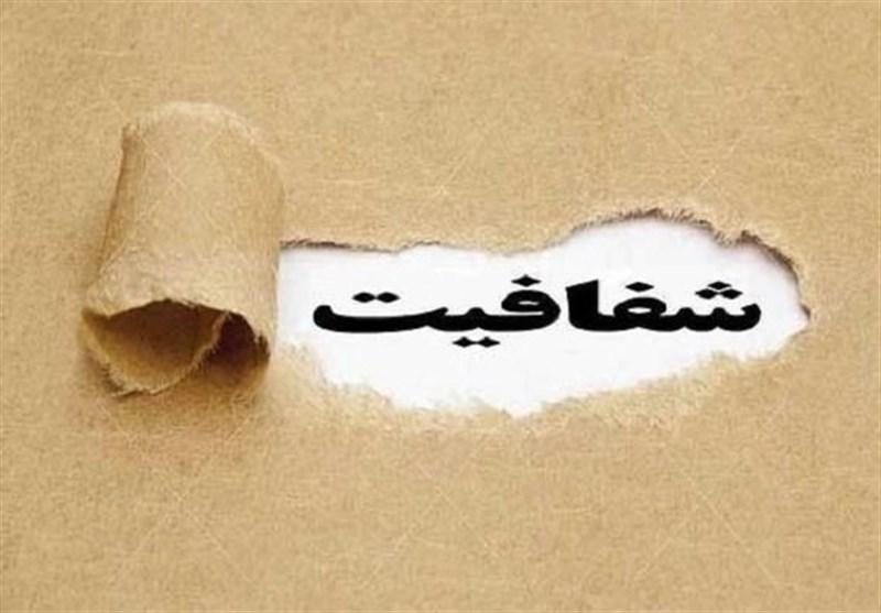 شفافیت مالی، حلقه گمشده ورزش ایران/ فدراسیونها از چه چیزی هراس دارند؟