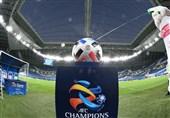قطر چگونه خیال AFC را برای برگزاری لیگ قهرمانان آسیا راحت کرد؟/ بیش از 2 میلیون دلار فقط برای پخش تلویزیونی
