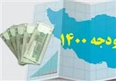ردیف بودجهای استان کردستان افزایش یابد