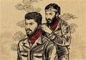 """""""دستمال سرخها"""" چگونه داعشیهای دهه 1360 را زمینگیر کردند؟! + تیزر مستند"""