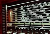 «از جنس مهر» روی آنتن رادیو سلامت/ ویژه برنامهای برای هفته وحدت