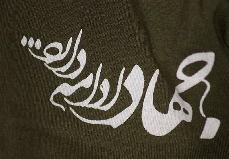 گروههای جهادی همدان برای اعزام به بیمارستانها فراخوانده شدند