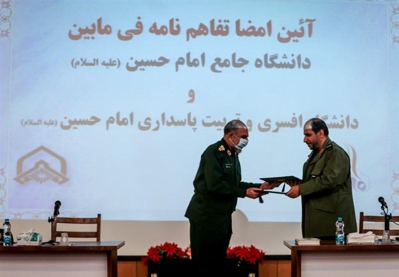 امضا تفاهمنامه همکاری بین دانشگاه جامع و افسری امام حسین(ع)