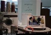 همکاری محققان و کارآفرینان ایرانی خارج از کشور با بیش از 150 مرکز علمی داخلی