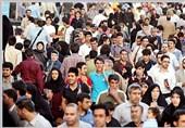 """""""تله جمعیتی"""" چرا برای ایران بسیار خطرناک است؟!/ دهه شصتیها بزرگترین نعمت و موهبت کشورند!"""