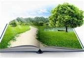 """برگزاری همایش ملی """"آموزش محیط زیست"""" به صورت آنلاین"""