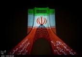 نورپردازی متفاوت برج آزادی در واکنش به یاوهگوییهای اردوغان+عکس