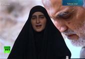 واکنش دختر شهید سلیمانی به ترامپ: هیچ کس تو را قهرمان نمیداند/ مغلوب و منزوی شدی