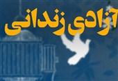 """""""جشن پنج هزار تومانی"""" زمینه آزادی 70 پدر زندانی را فراهم کرد"""