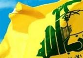 هشدار دوباره حزبالله درباره بین المللی کردن پرونده لبنان/ تجاوز رژیم صهیونیستی به آسمان مزارع شبعا