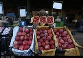 اعلام ساعات کار میادین میوه و تره بار در ماه مبارک رمضان