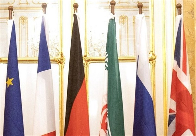 JCPOA Joint Commission to Discuss Possible US Return in Online Session