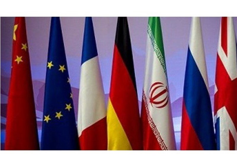 JCPOA Ministerial Meeting Concludes with Joint Statement