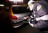 پوشاندن پلاک خودرو چه جریمهای به دنبال دارد؟