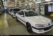 رقابت 670 هزار نفر برای خرید 14 هزارخودرو در پیش فروش یک ساله ایران خودرو