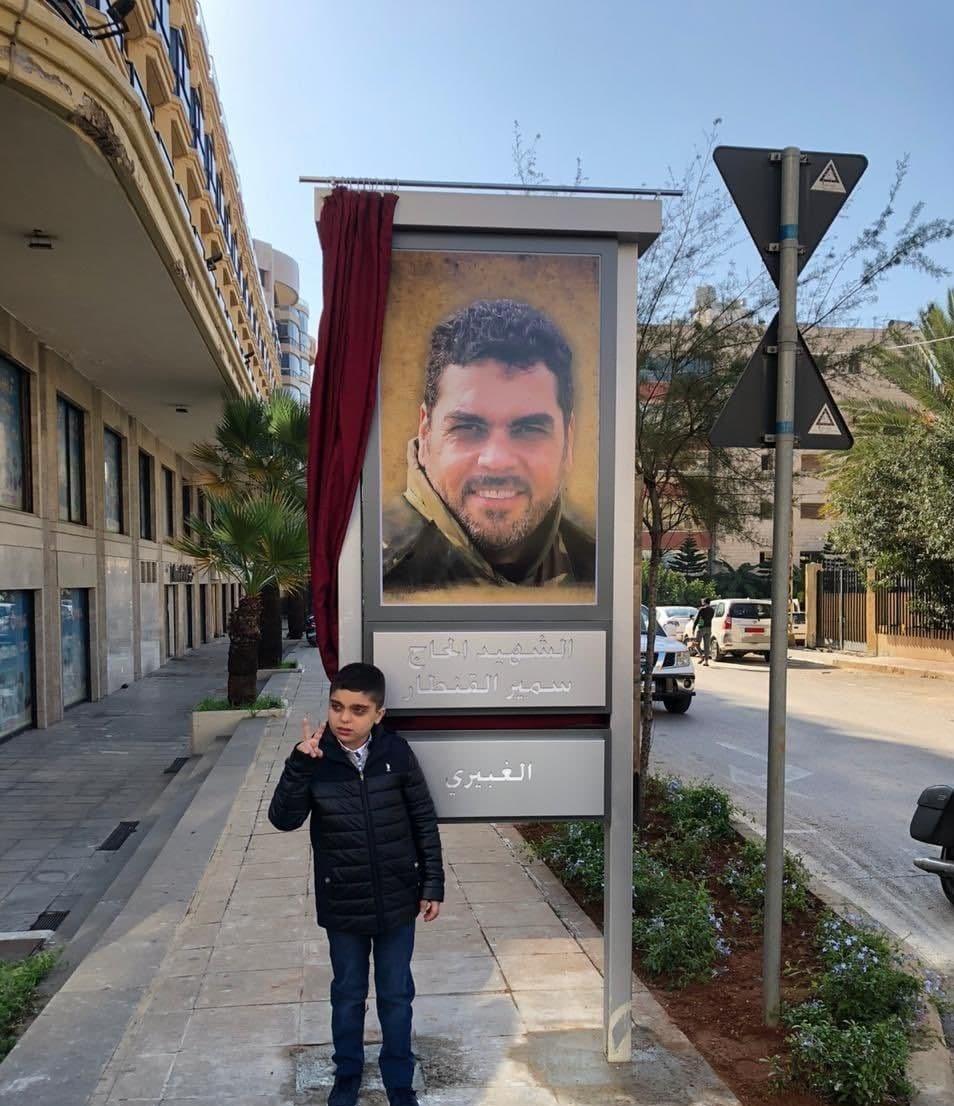 لبنان , رژیم صهیونیستی (اسرائیل) ,