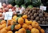 """غوغای گرانی میوه و آجیل در بازار/ """"شب یلدا"""" گرانترین شب یا طولانیترین شب سال؟ + فیلم"""