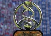 اعلام زمان برگزاری لیگ قهرمانان 2021 آسیا تا دیدار فینال