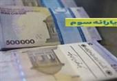 گزارش تسنیم| دولت چگونه قانون پرداخت یارانه کالاهای اساسی مجلس را دور زد؟/ 20 میلیون نفر یارانهبگیر یکشبه حذف شدند