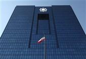 واکنش بانک مرکزی به ادعای آلمانیها درباره اینستکس: شجاعت نداشتید