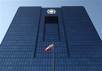 تغییرات ساختاری در بانک مرکزی/ انتصاب ۳ مدیر جدید در برج میرداماد