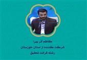 نتایج نظرسنجی انتخاب بهترین قاریان قرآن از نگاه مردم اعلام شد