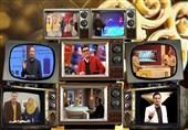 اخبار تلویزیون| از گفتوگوهای بیپرده شبکه یک تا ویژه برنامه سینمایی شبکه نمایش
