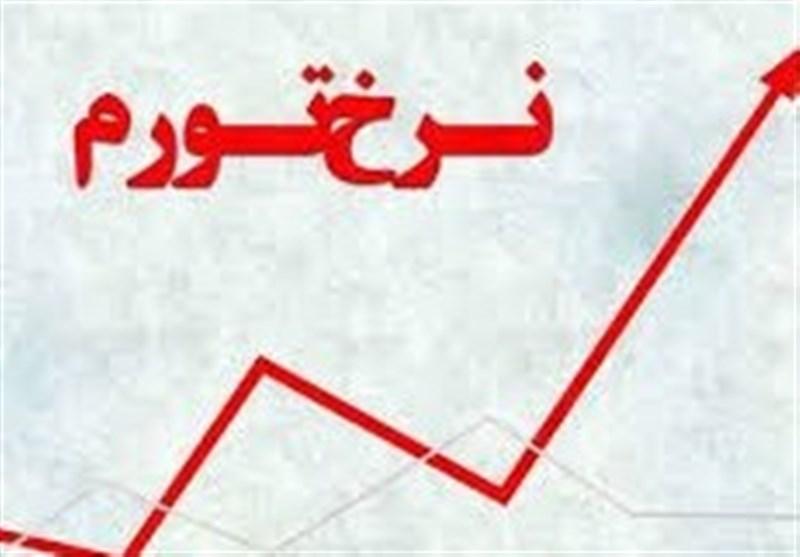 قیمت خوراکیها دی ماه امسال ۶۰ درصد بیشتر شد/افزایش نرخ تورم سالانه خانوارها
