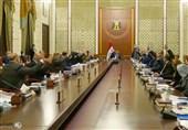 مجلس الوزراء العراقی یصوّت على قانون موازنة 2021
