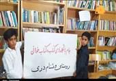 """روایتی از یک کتابخانه روستایی در بلوچستان/ """"عبدالقادر بلوچ """" ظرفیت جدید ترویج کتابخوانی در مناطق محروم+ تصاویر"""