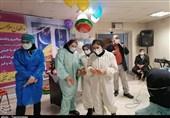 Coronavirus Cases in Iran above 1.4 Million
