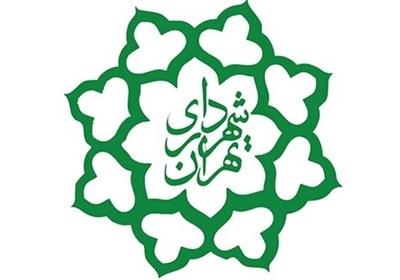 استفاده شهرداری تهران از یک عکس بدون رعایت حق مالکیت معنوی عکاس و رسانه!+عکس