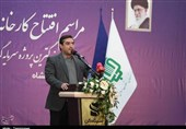 ممنوعیت واردات 2500 کالا به ایران / بازار 5 میلیارد دلاری برای محصولات بومی و ملی ایجاد شد