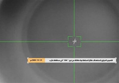 مشاهد إسقاط طائرةCH-4 فی أجواء مدیریة مدغل فی محافظة مارب الیمنیة