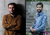عکاسان تسنیم برگزیده مسابقه جهانی عکس یونیسف 2020 آلمان شدند