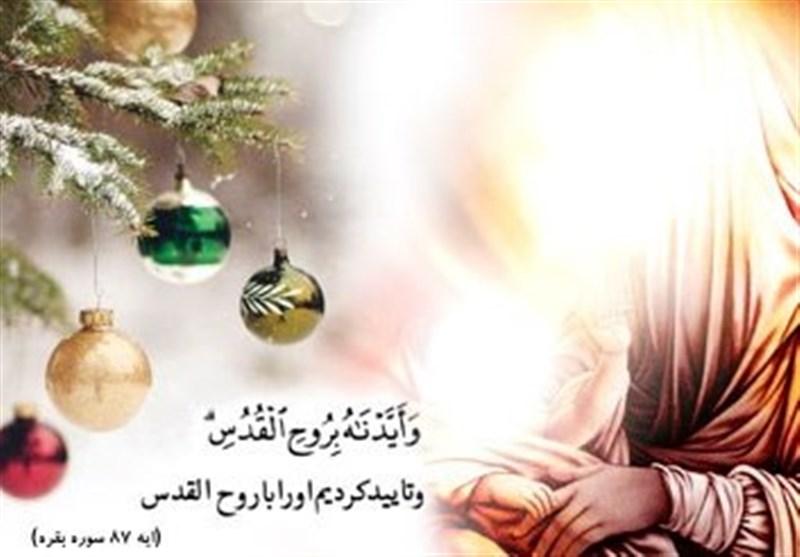گذری بر 7 صفت برجسته عیسی مسیح (ع) در قرآن کریم