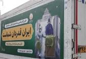 مسجدیها 5 هزار بسته گوشت گرم به کادر درمان هدیه کردند