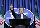 Iran to Consider Attending Conference on Afghanistan: Spokesman