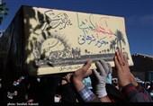 تشییع و تدفین دو شهید گمنام در دانشگاه آزاد تهران شمال