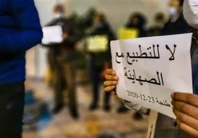 مغرب ادامه مخالفتهای مردمی با اقدام خائنانه حکومت پادشاهی در سازش رژیم صهیونیستی
