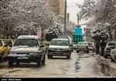 هواشناسی ایران 99/10/27| بارش برف و باران در 14 استان تا چهارشنبه