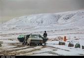 هواشناسی ایران 99/10/26| بارش برف و باران 4 روزه در 12 استان/ کاهش آلودگی هوا در تهران و کرج تا دوشنبه