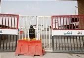 فرماندار ویژه خرمشهر: هیچ زائری امکان سفر به کشور عراق و امکان تردد از مرز شلمچه را ندارد