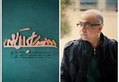 جایزه جلال یک جایزه سمبلیک است یا باید اشاعهدهنده تفکر آل احمد باشد؟