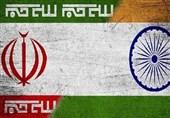 برگزاری نشست آنلاین میان شرکتهای دانشبنیان و فناور ایرانی و هندی