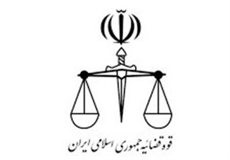 قوه قضائیه: وزارت صمت به خاطر نبود سیستمی انتقاد میکند که سال گذشته افتتاح شد!