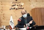 استاندار گلستان: 504 میلیارد ریال پروژه عمرانی در روستاها افتتاح میشود