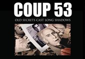 یادداشت  افشای هویت جاسوس MI6 در جشنواره حقیقت/ درس «کودتای 53» برای مستندسازان تاریخی