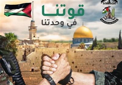 تحولات فلسطین در یک نگاه؛ رونمایی از سند معامله قرن تا عادی سازی برخی رژیمهای عربی