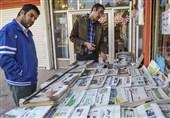 مصوبه دولت نفسهای آخر مطبوعات کاغذی را خاموش میکند